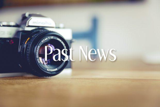 過去のニュース イメージ写真