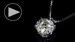 プラチナ1.20ctダイヤモンドペンダントネックレス 斜め上