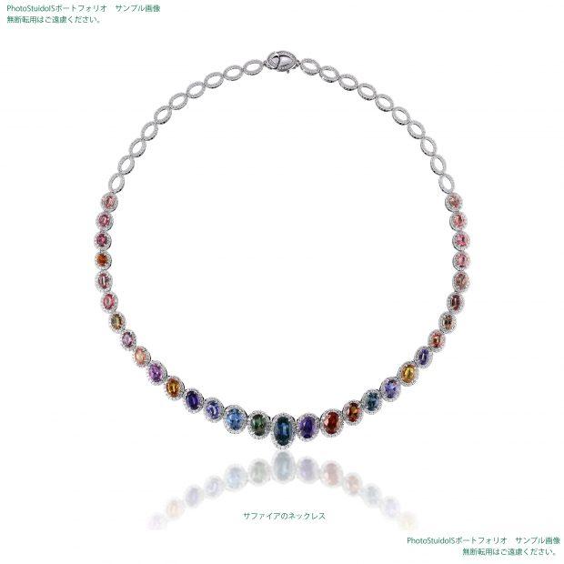 宝石カラーサファイアのダイヤモンドネックレス フォトスタジオISの撮影実績写真サンプル
