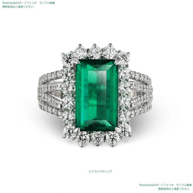 宝石エメラルドのダイヤモンドリング フォトスタジオISの撮影実績写真サンプル