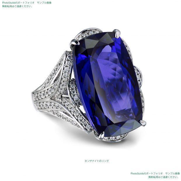 宝石タンザナイトのダイヤモンドリング フォトスタジオISの撮影実績写真サンプル