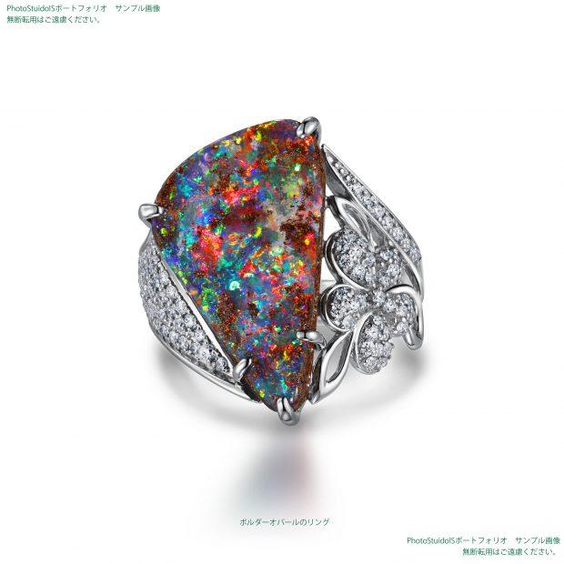 宝石ボルダーオパールのダイヤモンドリング 撮影実績写真サンプル-PhotoStudioIS
