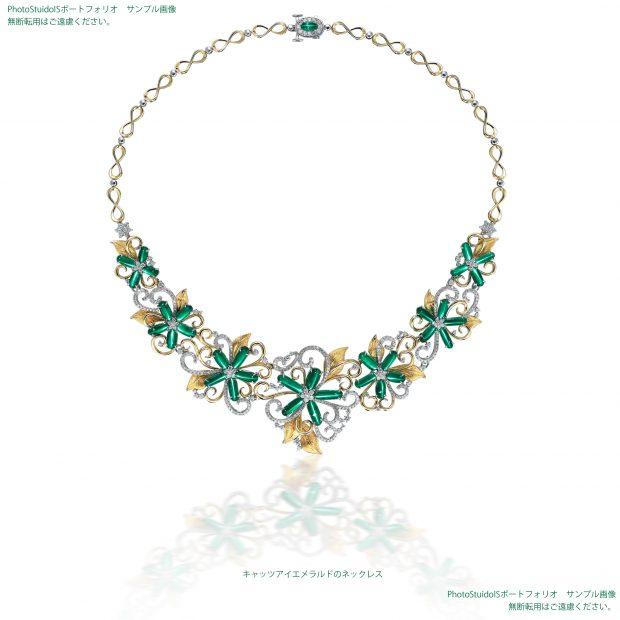 宝石キャッツアイエメラルドのダイヤモンドネックレス 撮影実績写真サンプル-PhotoStudioIS