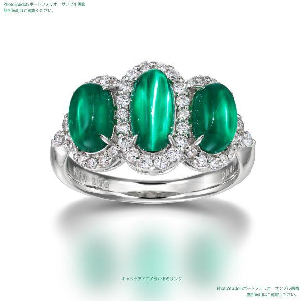 宝石キャッツアイエメラルドのダイヤモンドリング 撮影実績写真サンプル-PhotoStudioIS