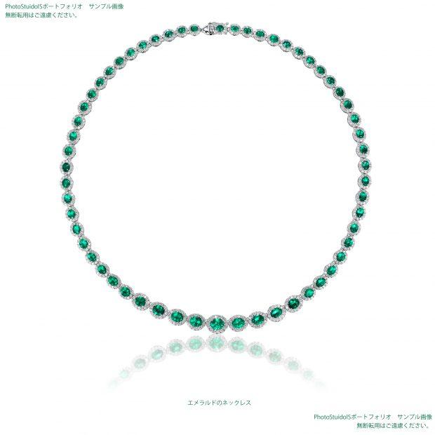 宝石エメラルドのダイヤモンドネックレス 撮影実績写真サンプル-PhotoStudioIS