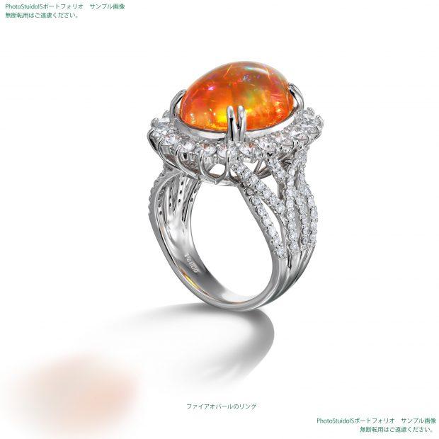宝石ファイアーオパールのダイヤモンドリング 撮影実績写真サンプル-PhotoStudioIS