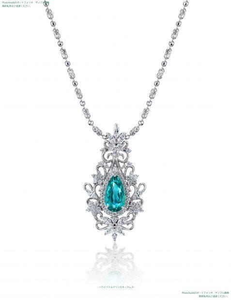 宝石パライバトルマリンのダイヤモンドネックレス 撮影実績写真サンプル-PhotoStudioIS