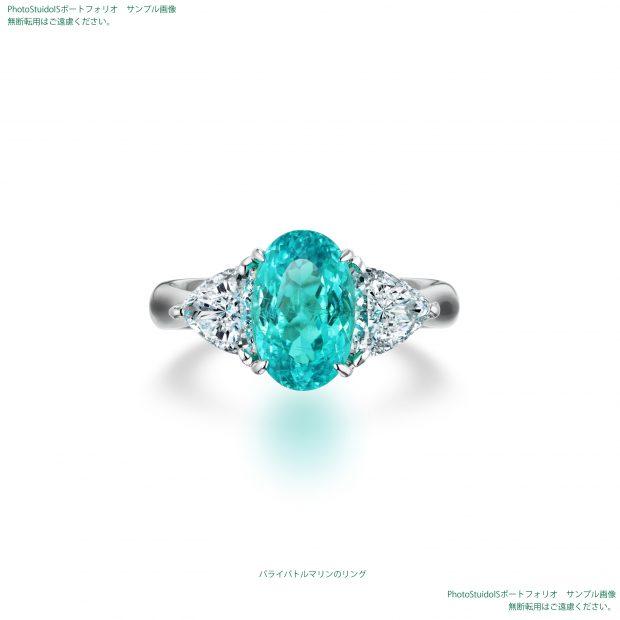 宝石パライバトルマリンのダイヤモンドリング 撮影実績写真サンプル-PhotoStudioIS