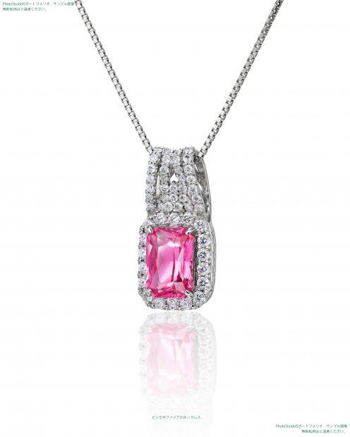宝石ピンクサファイアのダイヤモンドネックレス 撮影実績写真サンプル-PhotoStudioIS