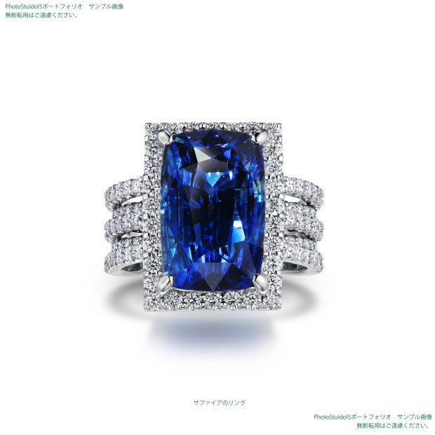 宝石ブルーサファイアのダイヤモンドリング 撮影実績写真サンプル-PhotoStudioIS