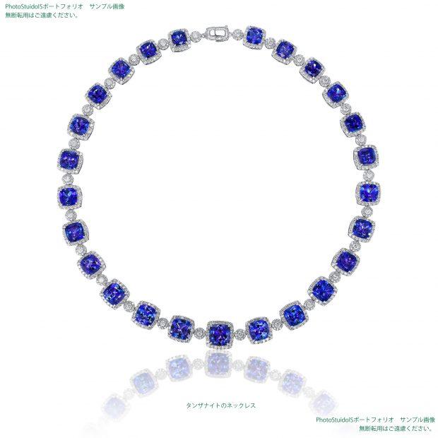 宝石タンザナイトのダイヤモンドネックレス 撮影実績写真サンプル-PhotoStudioIS